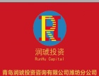 潍坊青岛专业股票期货如何帮您实现以小博大快速获利