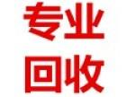 杭州大厦购物卡回收 杭州大厦卡哪里回收 杭州回收市民卡