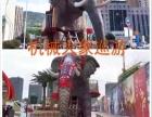 球幕电影军事展白鸟展变形金刚恐龙展海洋球雨屋大象