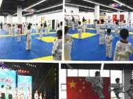 唯冠国际武道教育机构 聊城**跆拳道、武术培训机构