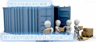 博罗园洲行李托运公司