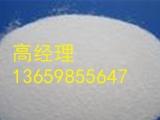 医药级全氟辛基季胺碘化物 优质原粉  诚信可靠质量保证 厂家直供