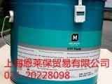 导电润滑剂 导电润滑油