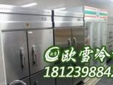 重庆渝中区哪有直销商卖不锈钢冷柜
