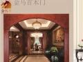木门加盟代理选4A企业,就在金马首,十大知名品牌