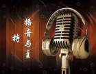 天津权威专业艺考品牌-梦想艺术家招募令