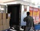 红太阳搬家 空调家具拆装 搬钢琴 搬运机械设备