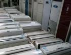 出售各种品牌洗衣机,冰箱冰柜,空调, 免费送货安装 价格低 租房