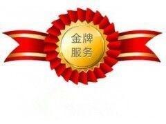 欢迎进入-哈尔滨华扬太阳能各区网站-全国售后服务电话