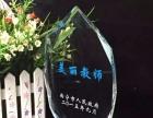 陕西五一奖杯刻字 西安劳模水晶奖杯制作 异型高档杯