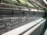 出售二手经编机 KS2A 32针