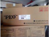 丙纶防水粘结剂胶粉配方专用聚氧化乙烯PEO