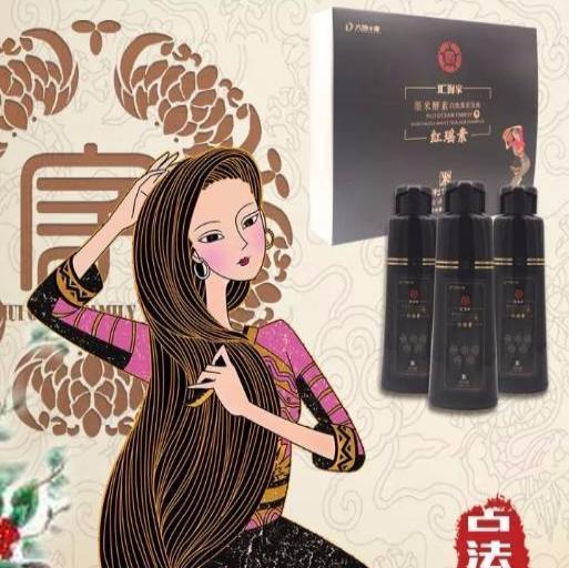 江西大地红瑶素·墨米酵素白转黑美发液