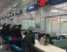 沈阳个体 外卖 电商工商注册 1天拿营业执照-金鑫