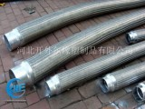 波纹金属软管 金属软管的规格和型号量身定做加工-开外尔