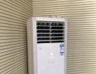 专业维修安装空调冰箱!当天上门