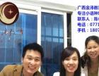 金沛教育实用商务泰语培训中高级班