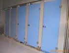 防水板卫生间隔板,防水板厕所挡板