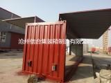 飞翼箱生产厂家,沧州信合制造飞翼箱,飞翼箱价格