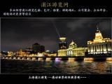 上海游輪生日聚會 康寧號婚禮套餐95800元
