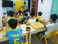 广州白云区春志少儿围棋培训班招围棋老师