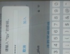 iPhone5紧急出售16g