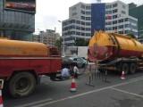 东莞市政管道疏通 市政管清淤 化粪池污水池清理