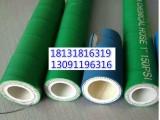 河北衡水耐化学溶剂腐蚀化学胶管 输送化学品夹线胶管 抗静电