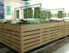 专业出售二手水果货架 菜架 堆头 风幕柜 超市货架 风幕柜等