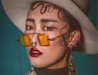 自由工作者的福音 来湖南享美化妆学院给你另一个自己