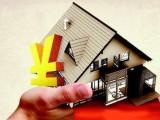 成都贷款公司 房屋二次抵押贷款 短借