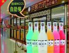常州鸡尾酒厂家品牌批发价格rio彩虹干玛提尼十大经典鸡尾酒