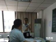 深圳龙岗学习学英语不再烦恼就来昂立国际英语培训