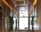 金鹰国际 金轮国际广场117平 美容装修 四室一厅
