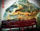 泰山石 中华巨龙