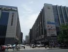新公司非得挤在老破小民宅办公吗,来华星路万塘汇大厦