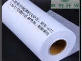 過濾紙650mmx500mm磷化液 磷化除渣 磷化濾紙