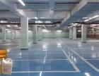 贺州市环氧地坪漆防水 施工环氧地坪漆材料