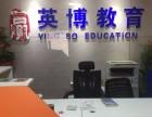 爆点 武汉艺术生文化课辅导-教学集训地