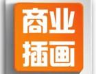 天津众维教育 插画原画课程简介