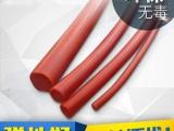 硅橡胶发泡圆条 硅胶密封条 耐高低温阻燃胶条 环保无味