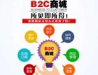 永城网络公司永城企业网站设计多少钱