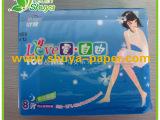 舒雅好实惠系列卫生巾加工PLMA032