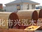 供应厂家直销定制乌篷船观光船休闲船