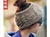 韩国秋冬新款韩版 正品时尚保暖无顶帽子 冬季毛线帽 男女情侣装