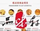 北京脆皮蛋糕培训-脆皮蛋糕培训加盟-蛋糕培训学校