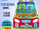 广州伽信投篮机篮球机 儿童大型投币游艺机电玩设备