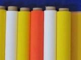 东莞大朗丝印网纱价格低 生产厂家 批发 送货
