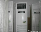 专业回收:品牌空调、柜机、挂机、好空调、旧空调