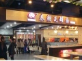 特色砂锅米线小吃技术培训加盟